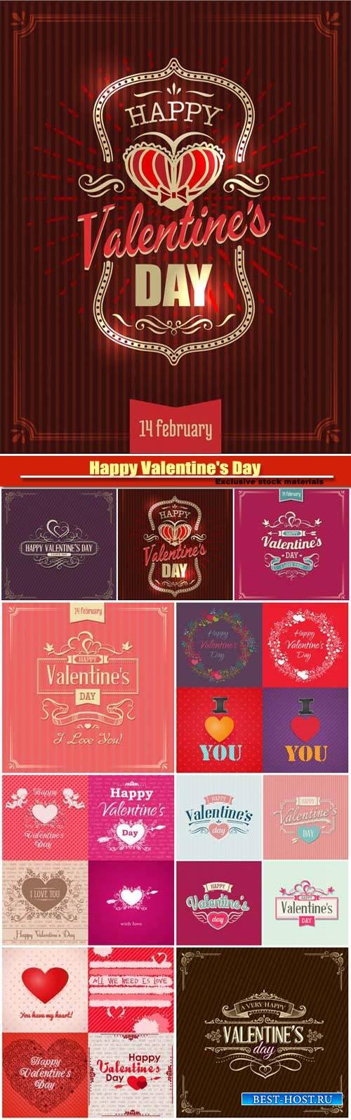 Happy Valentine's Day vector, hearts, romance, love #17