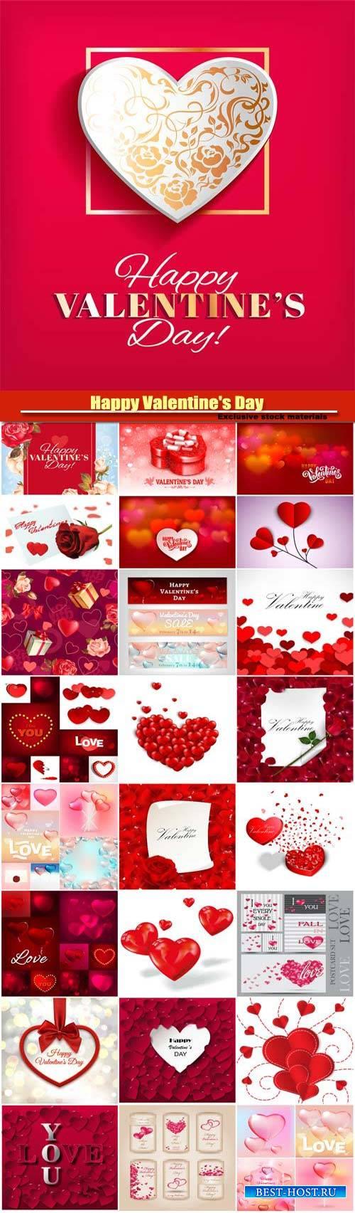 Happy Valentine's Day vector, hearts, romance, love #18