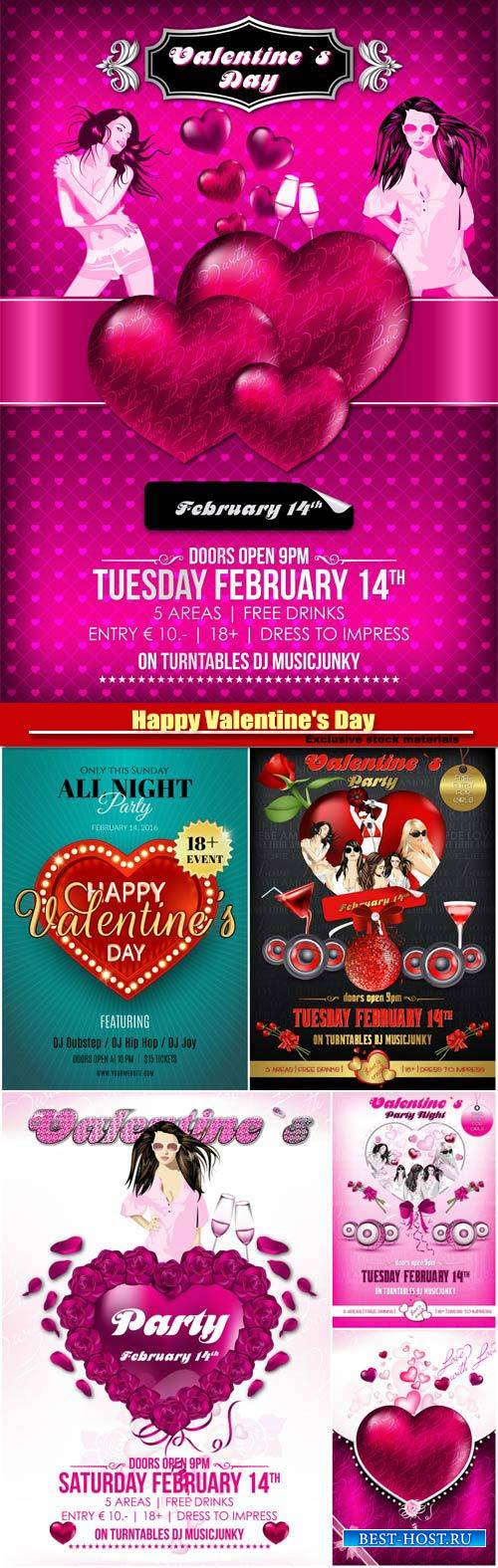 Vector valentine's day celebration posters