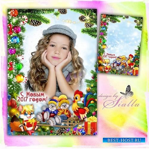 Фоторамка портретная под фотошоп  детская-  Новогодние подарки уже близко
