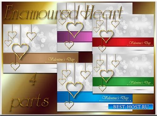 Vector Stock - Enamoured heart - 4