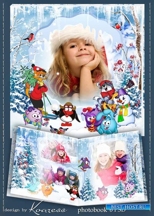 Шаблон детской фотокниги с персонажами русских и советских мультфильмов - Наши мультики любимые