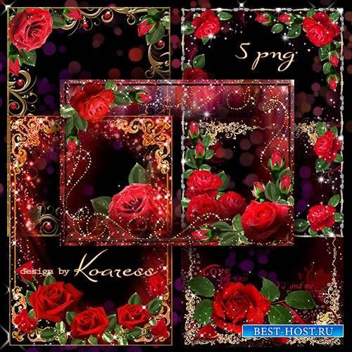 Романтические фоторамки с алыми розами в png к Дню Влюбленных