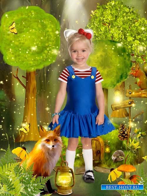 Рамка детская В лесу с лисой и белкой
