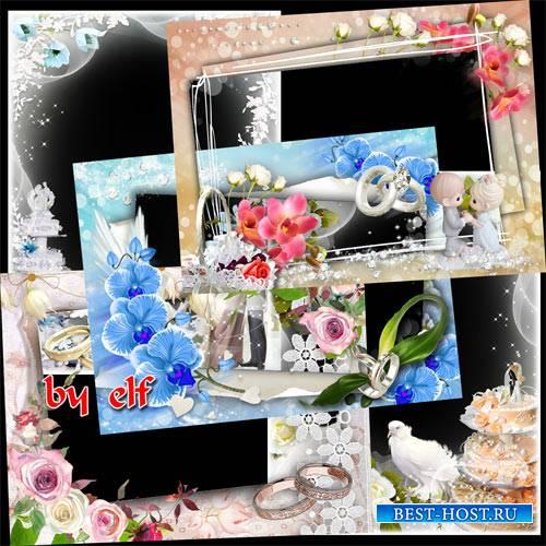Набор свадебных рамок для фото - Друг друга цените, хвалите, любите