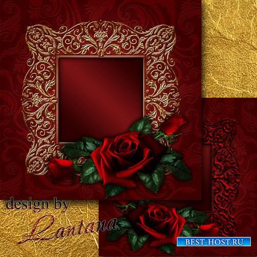 Psd исходник - День Святого Валентина 7