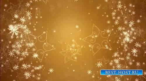 Зимний фоновый футаж - Сверкающие снежинки