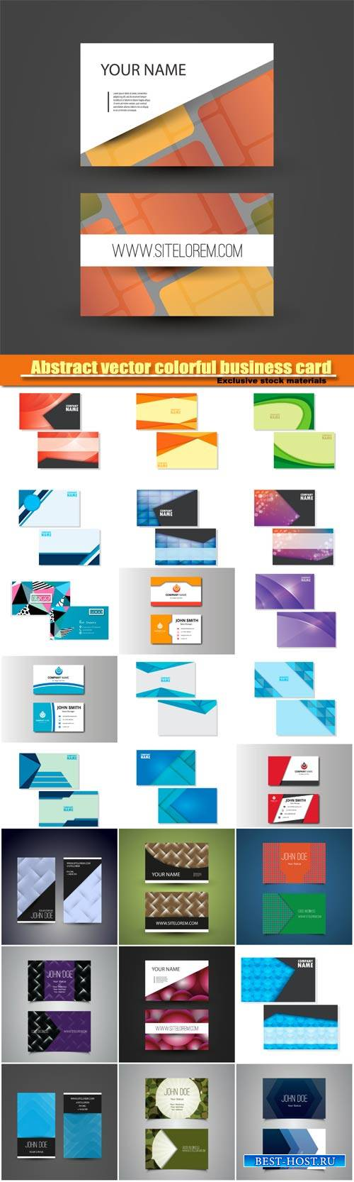 Abstract vector colorful business card template