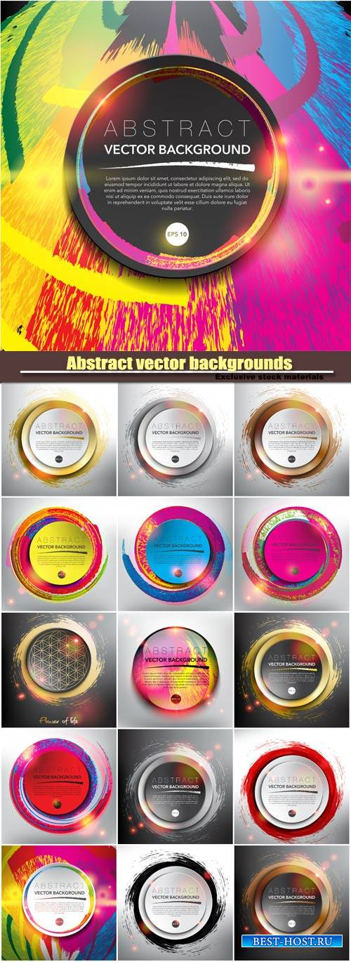 Abstract vector backgrounds with glow effect