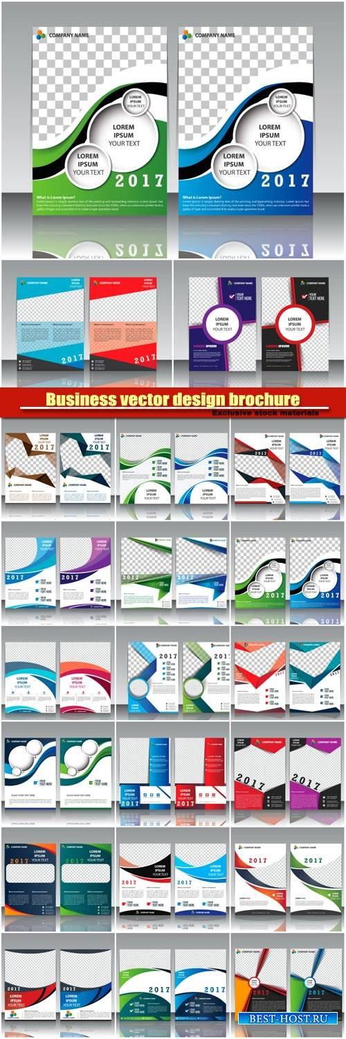 Business vector design brochure, flyer vector template, card creative desig ...