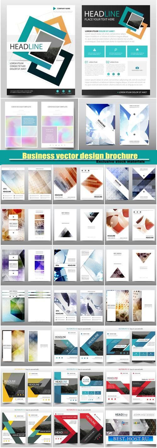 Business vector design brochure, flyer template, card creative design
