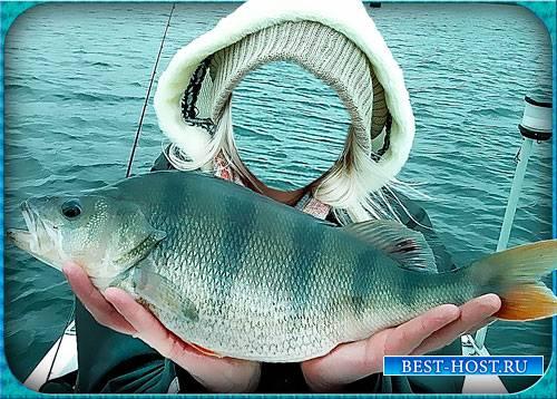 Фотомонтаж шаблон для фотошопа - Рыбачка и рыба и рыба