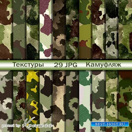 Текстуры камуфляжа для фотошопа