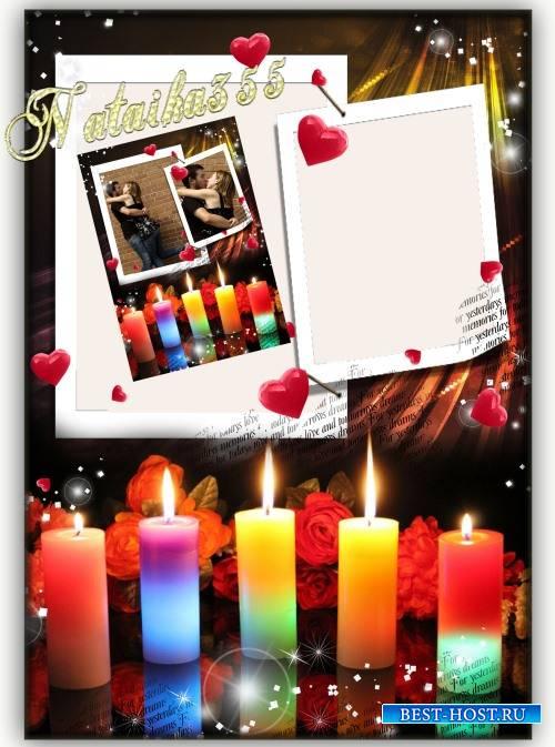 Рамка для романтического фото - Тепло свечи ты сохрани в груди