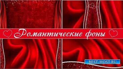 Романтические фоновые футажи - С Днем Святого Валентина