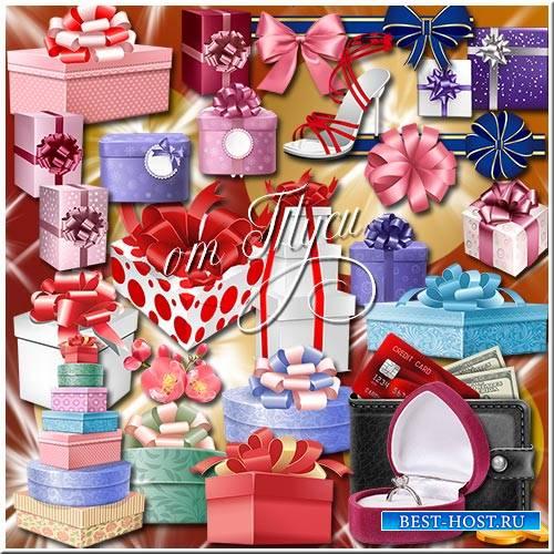 Клипарт - В коробку подарок для тебя положу / Gift Boxes