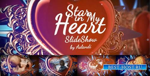 День Святого Валентина звезды в моем сердце слайд-шоу фото галерея - Projec ...