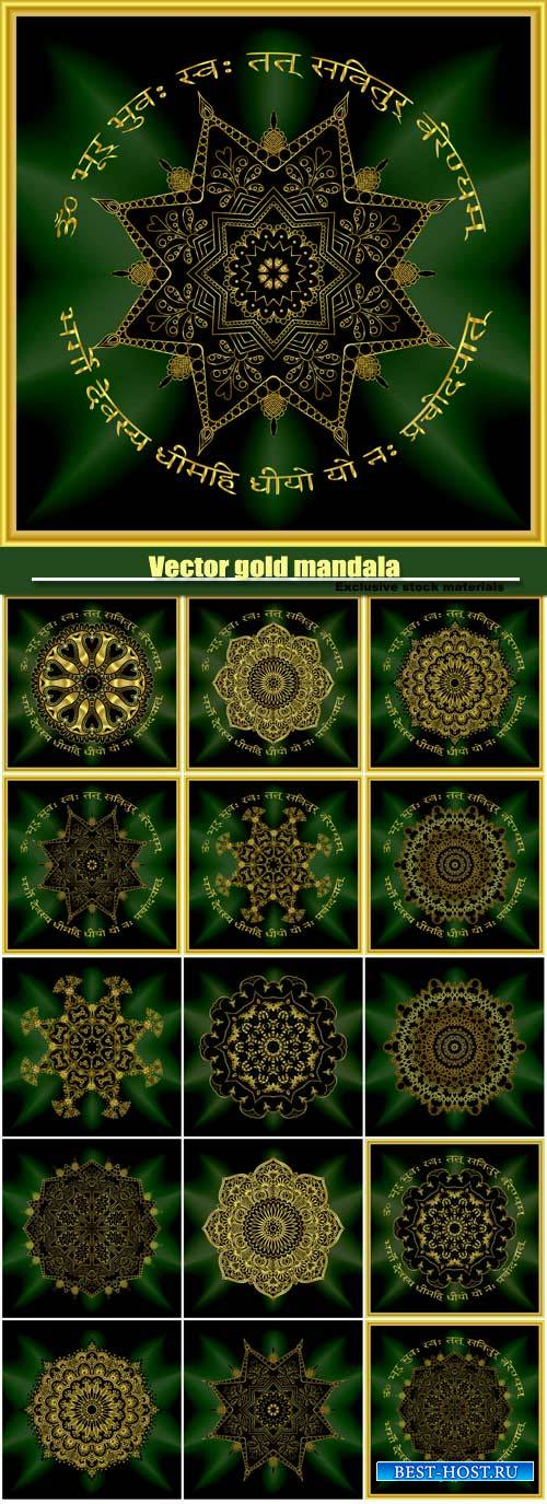 Vector gold mandala, indian pattern decorative elements
