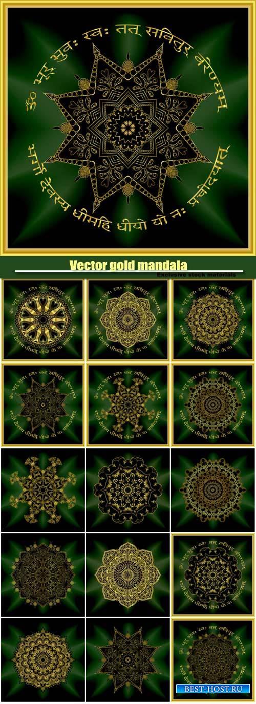 Vector gold mandala, indian pattern decorative elements