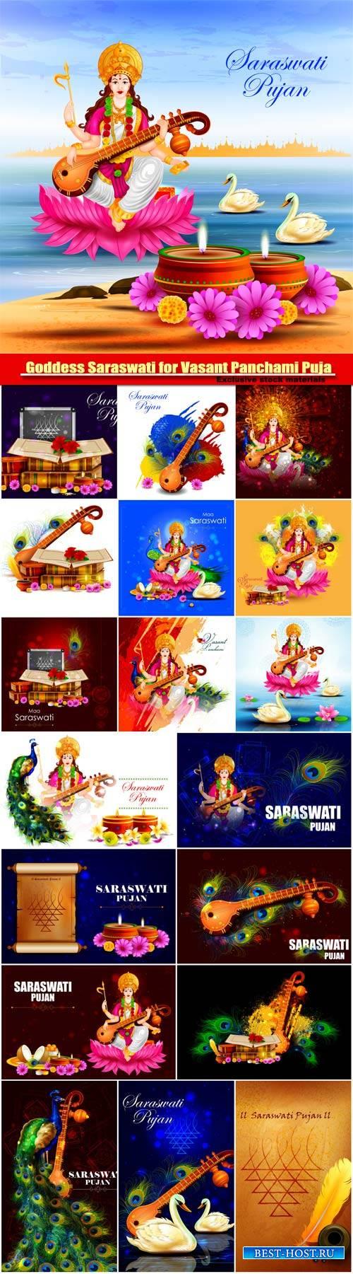 Goddess Saraswati for Vasant Panchami Puja of India, vector illustration