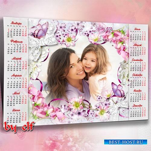 Календарь на 2017 год с рамкой для фото - Весна, весна! Как воздух чист