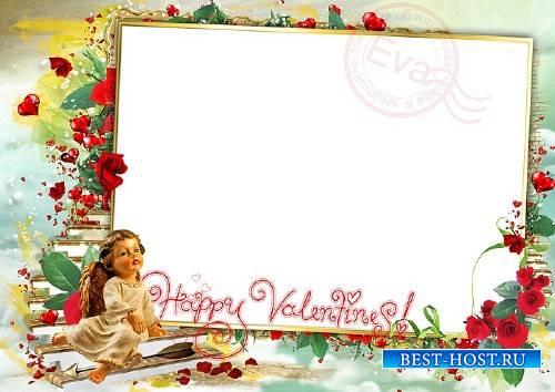 Рамочка для фото - Мой День Святого Валентина