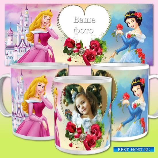 Шаблон для кружки - Подарок для принцессы
