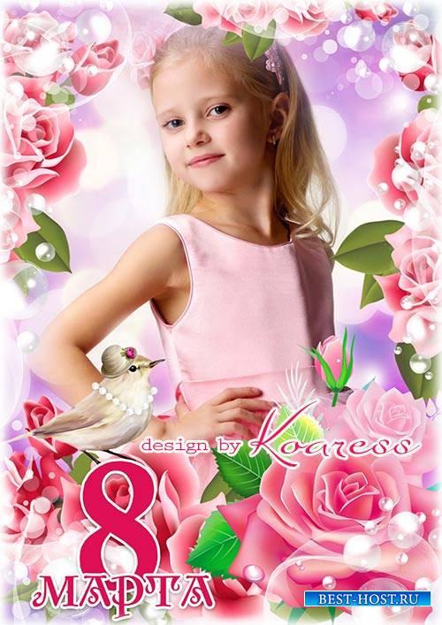 Весенняя рамка для портретных фото - Все девчонки как цветочки
