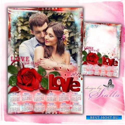 Календарь для влюбленных-  Роза счастья