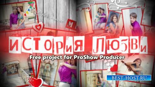Проект для ProShow Producer -  Наша история любви