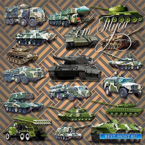 Clipart - Military equipment