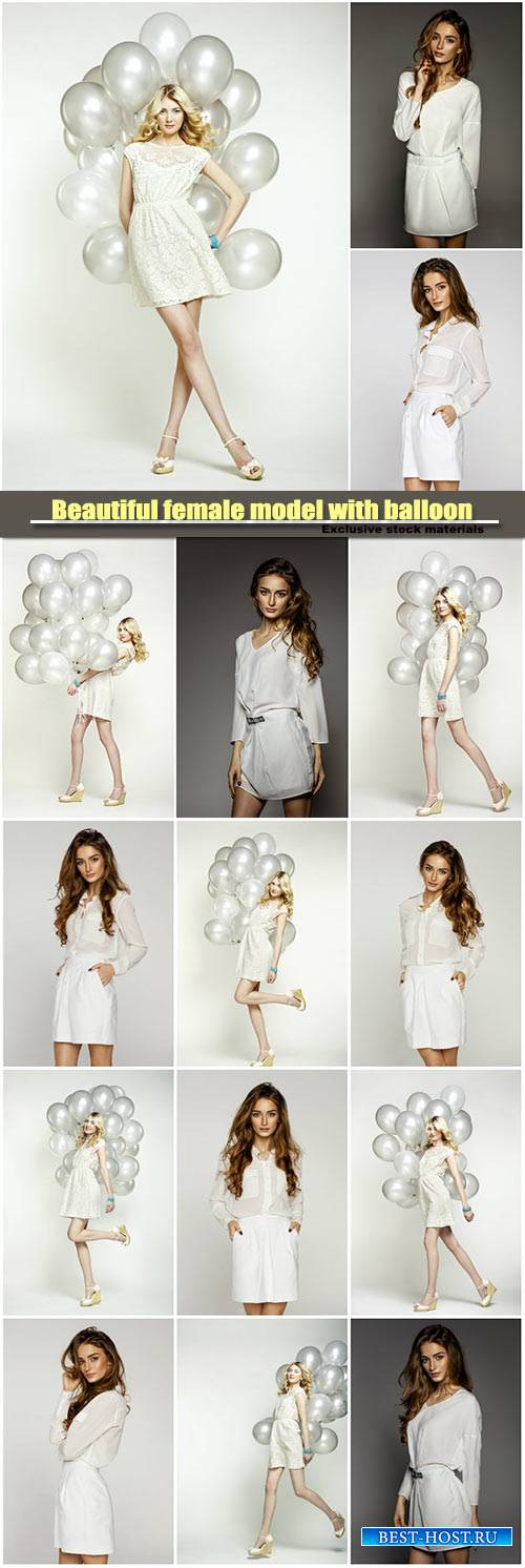Beautiful female model with balloon