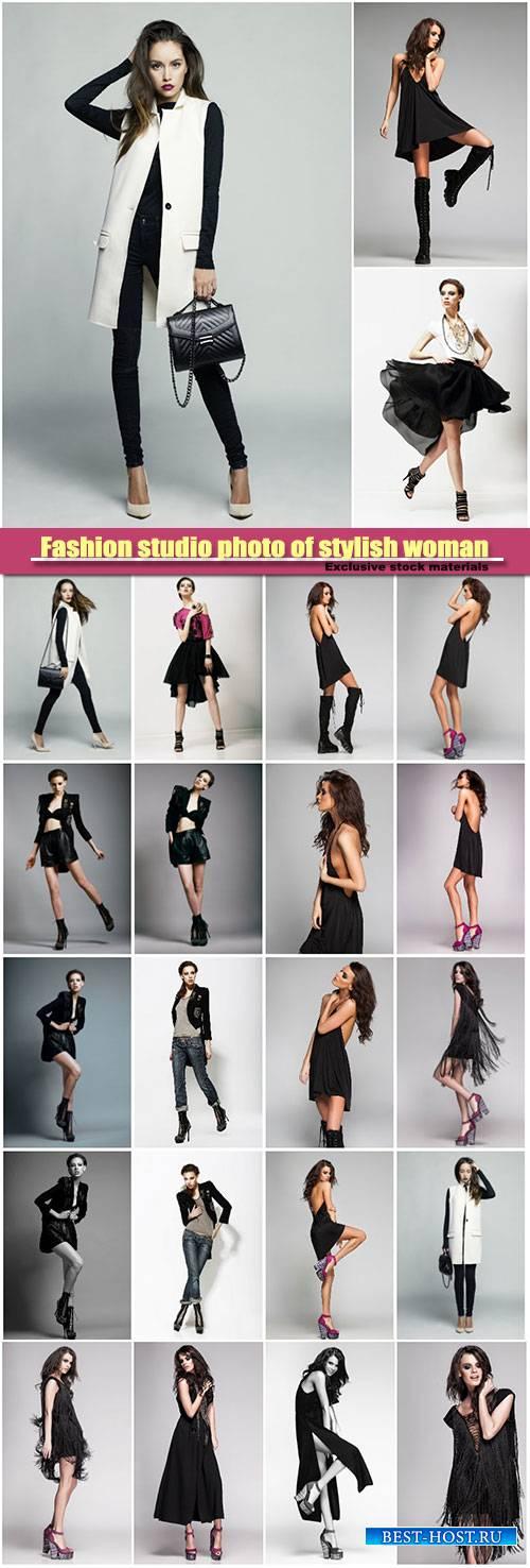 Fashion studio photo of elegant  stylish woman