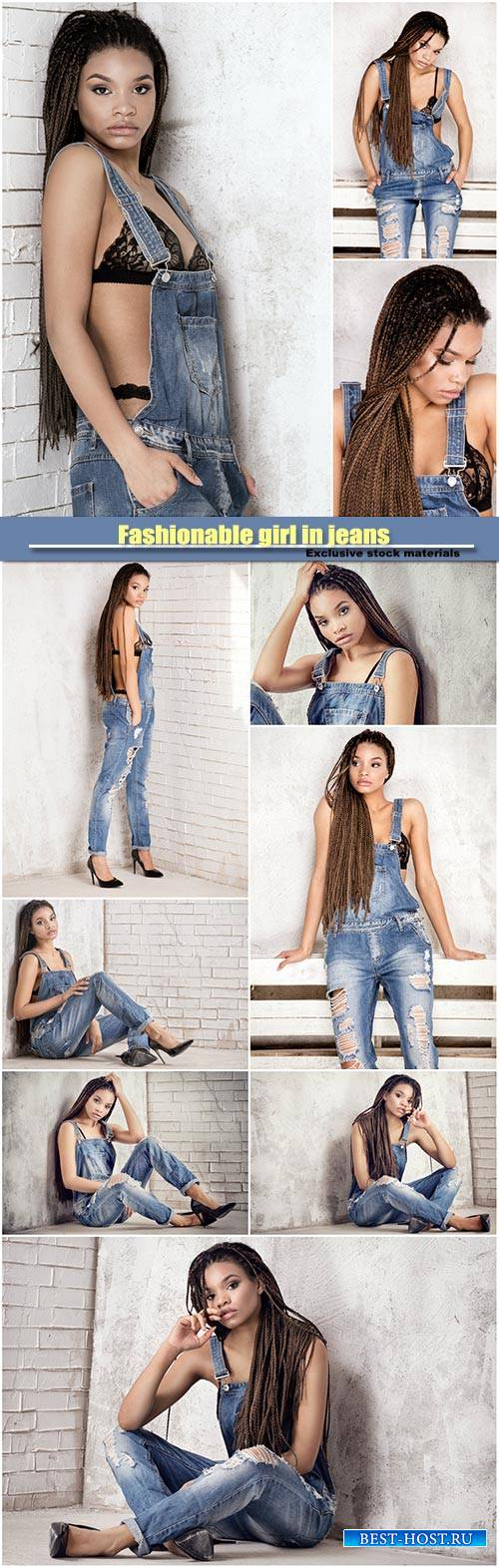 Fashionable girl in jeans