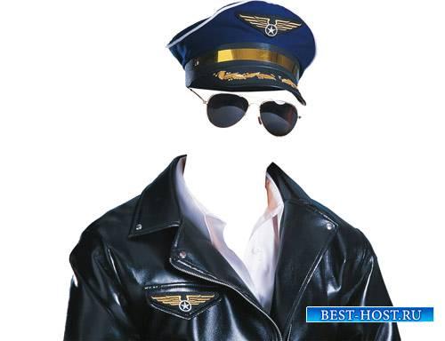 Psd шаблон для фото - Форма американского летчика