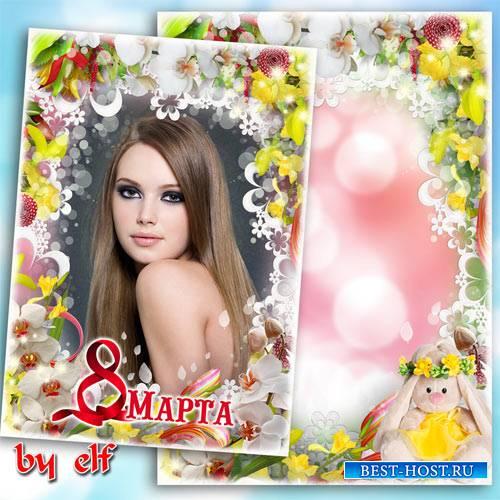 Рамка для милых девушек и женщин с цветочным, весенним оформлением
