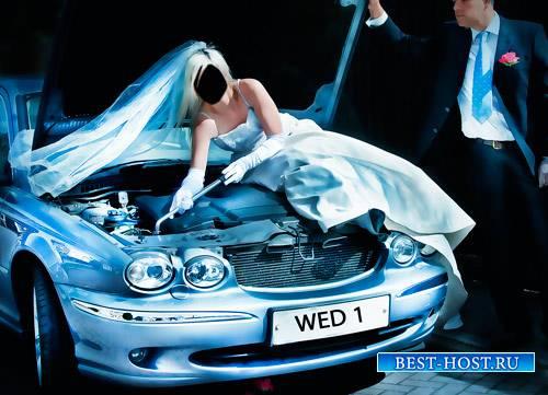 Шаблон фотошоп - Невеста ремонтирует машину
