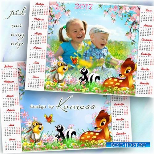 Детский календарь с рамкой для фото - Бэмби с друзьями на весенней лужайке