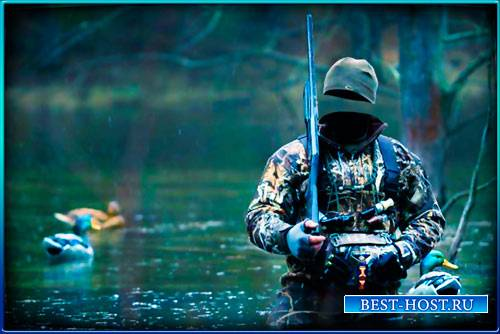 Фотошаблон для фото - Охотник на утку на озере