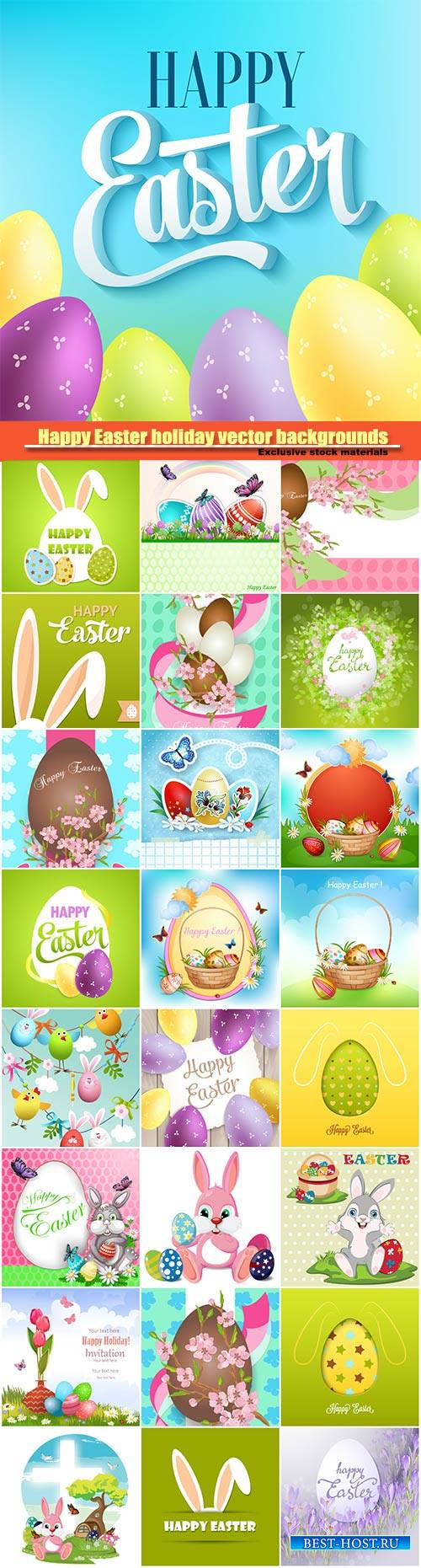 Happy Easter holiday vector backgrounds, Easter Eggs