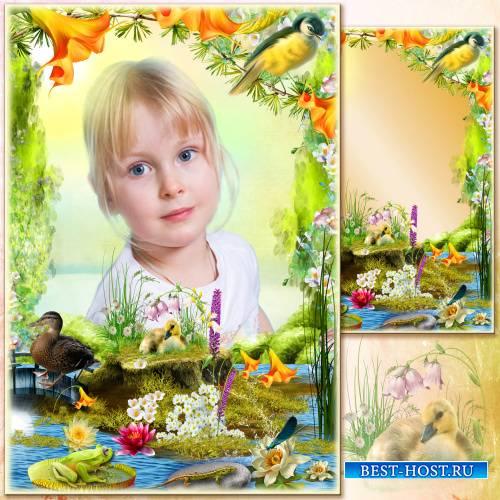 Рамка для фото - Цветущий островок