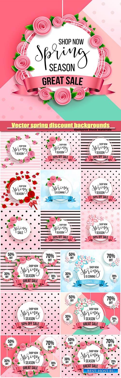 Vector spring discount backgrounds