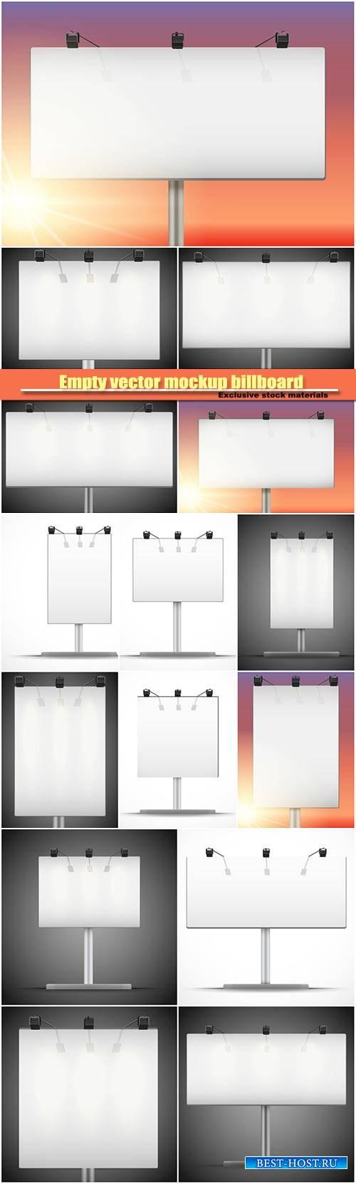 Empty vector mockup billboard with spotlights and illuminated
