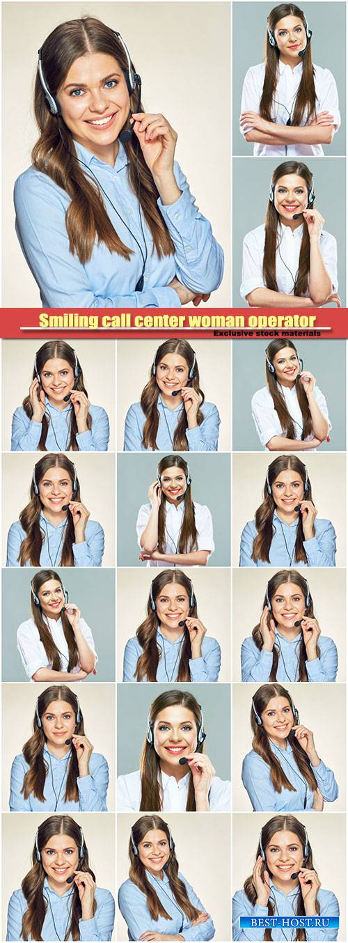 Smiling call center woman operator