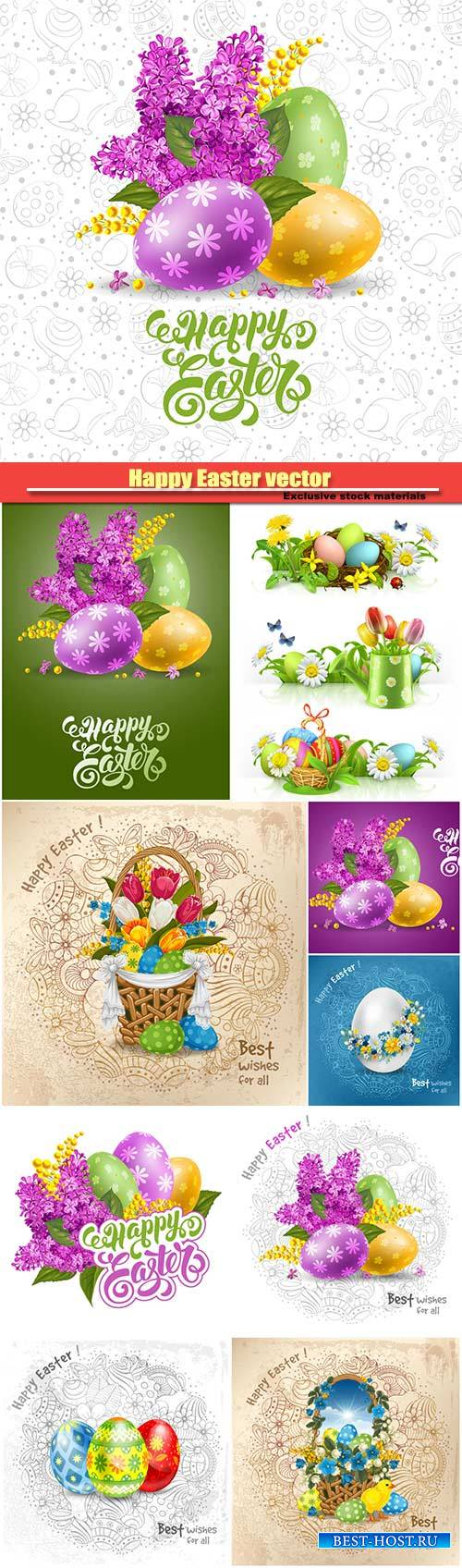 Happy Easter holiday vector backgrounds