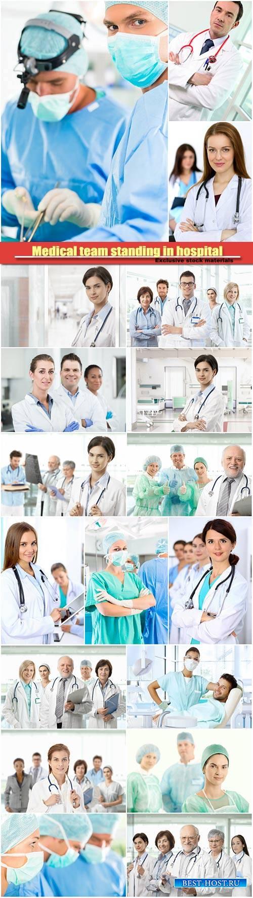 Medical team standing in hospital