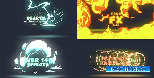 Мультяшек Форекс пакет - Project for After Effects (Videohive)
