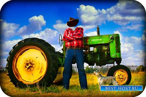 Фотошаблон для фото - Тракторист возле трактора