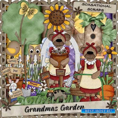 Детский скрап-набор - Бабушкин сад
