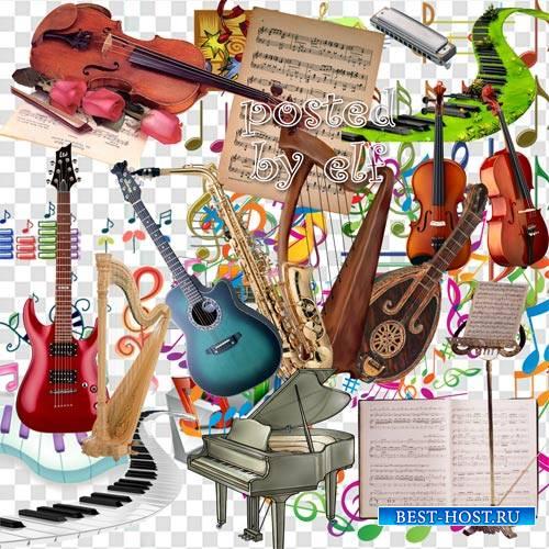 Клипарт в PNG - Музыка моей души